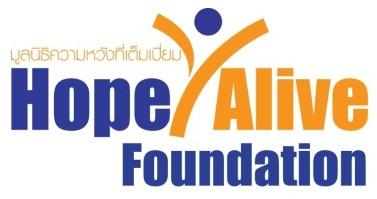 hope-alive-logo1.jpg